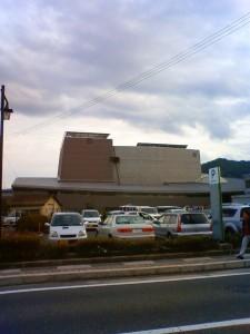 会場となった「やかげ町民センター」岡山県矢掛町